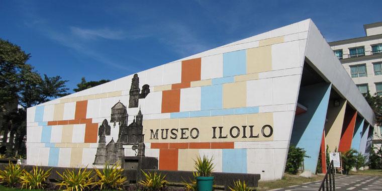 イロイロ博物館
